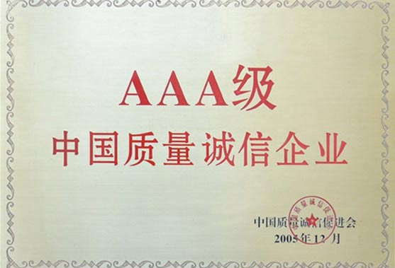 AAA honorary certificate of Chinese quality and credit enterprise